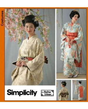 Simplicity 7303